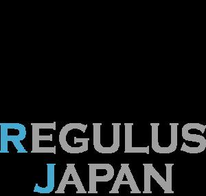 レグルスジャパンロゴ