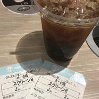 映画_20170509_1