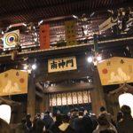 東京2_20180110_1