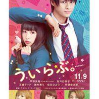 映画♪_20181112_1