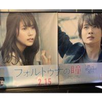 映画鑑賞♪_20190216_1